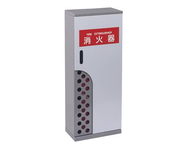 FFB1 消火器ボックス据置型 ボックスタイプ【ダイケン】