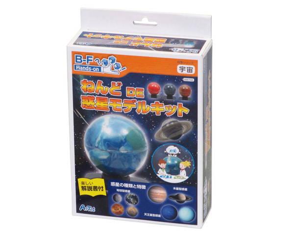 ねんどDE惑星モデルキット 24個組