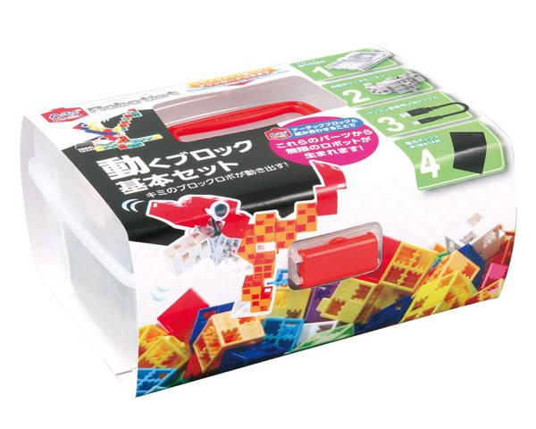 ●Artecブロックロボティスト動くロボット基本セット【アーテック】