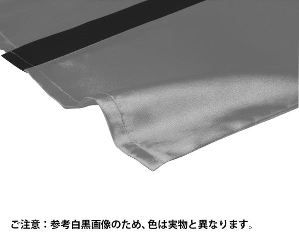1099 ●サテン布地10m巻(150cm幅)銀【アーテック】