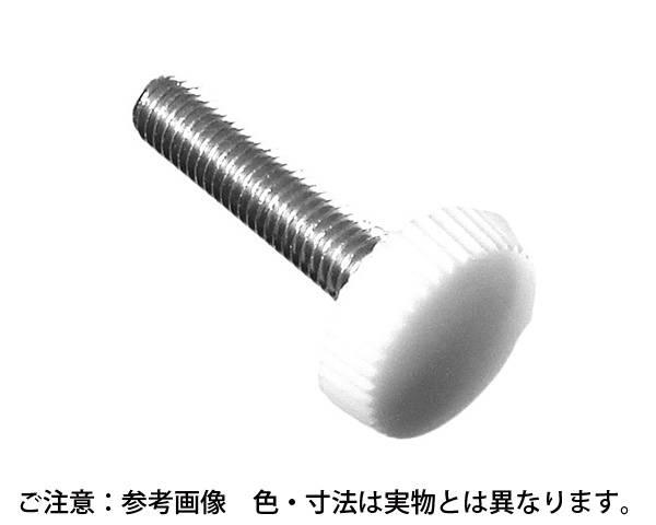 シロ ユリヤネジ(No1) サイズ3X16 入数1000【ハイロジック】