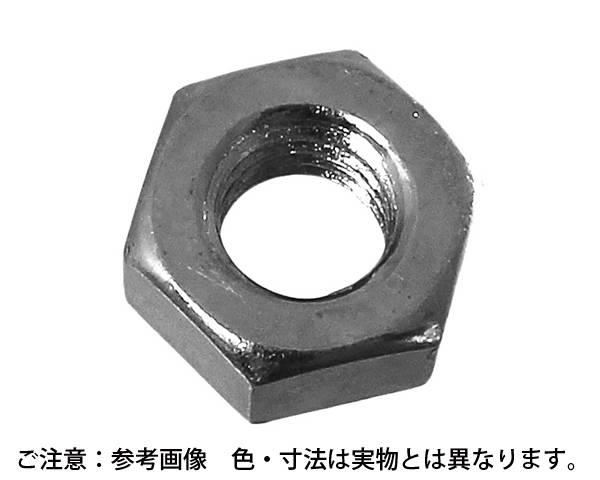 ステンレス 六角ナット サイズM2.6 入数5000【ハイロジック】