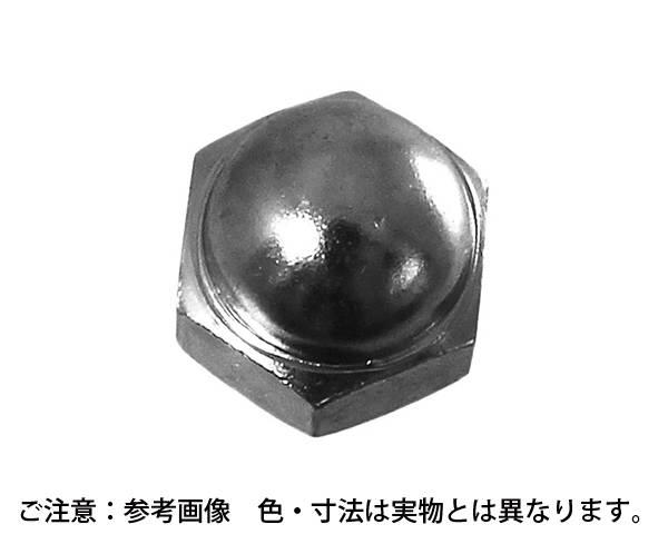 鉄ユニクロメッキ 袋ナット サイズM4 入数3000【ハイロジック】