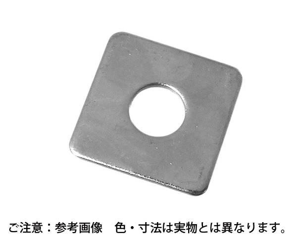 ステンレス 角ワッシャー サイズ8X23X1.5 入数500【ハイロジック】