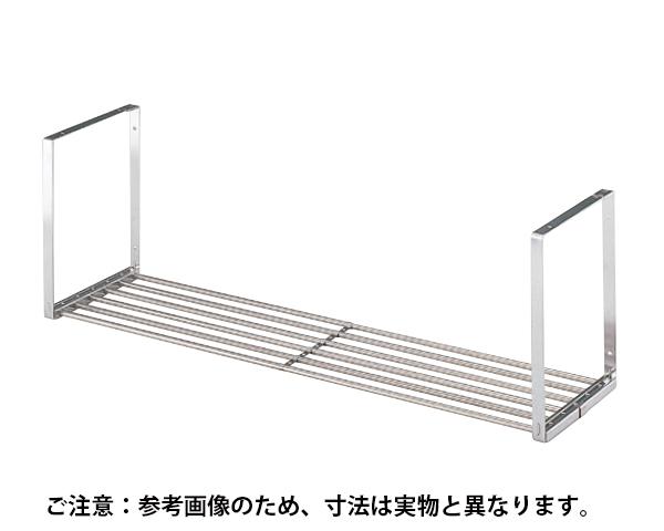 水切りパイプ棚 1段タイプ W1200 【サヌキ】