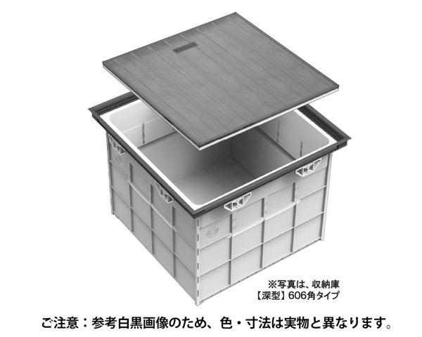 SFC606Sらくらく床下収納庫 606mm シルバー【サヌキ】