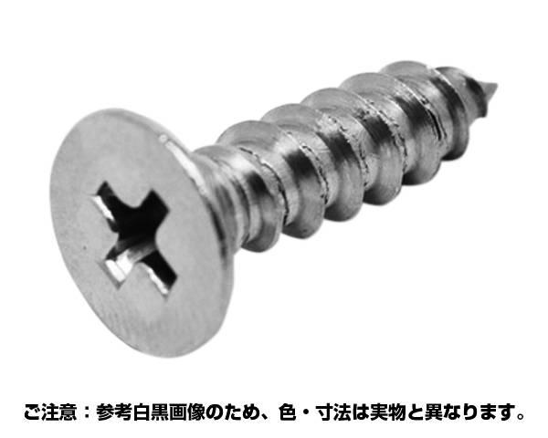 皿タッピング1種A型 ステンレス 4x40 入数500【コノエ】