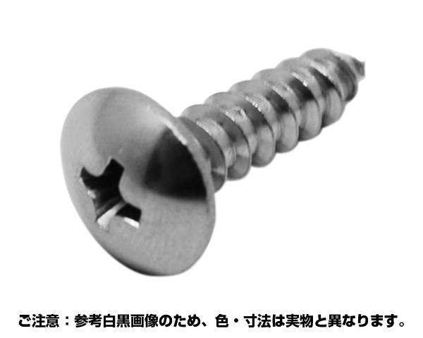 トラスタッピング1種A型 ステンレス 4x50 入数400【コノエ】