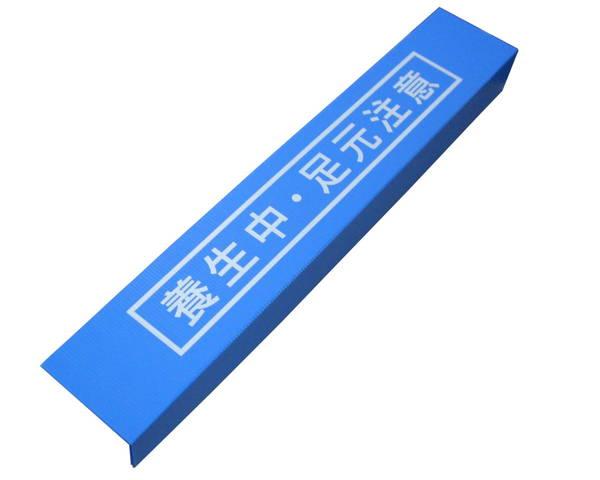 カマチマン 5×150×100×910L 10枚【エムエフ】
