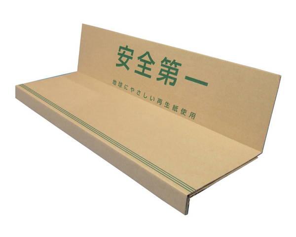 段吉 Uターン6 720×200~240×130~170 3箱【エムエフ】