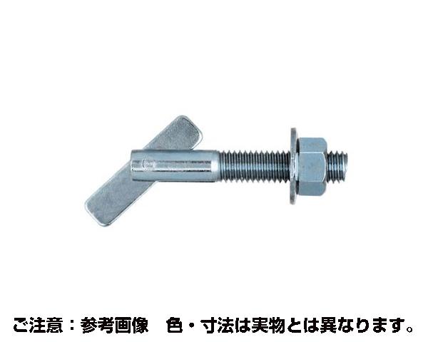 54-620 ITハンガー IT-1250 約30入【ハイロジック】
