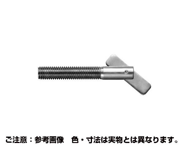 54-645 ステンITハンガー IT-840S 約50入【ハイロジック】
