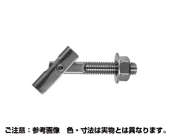54-663 ステンITハンガー ITW-640S 約50入【ハイロジック】