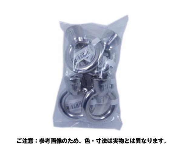 17-366 ステン アイナット 1/4 10個入【大里】