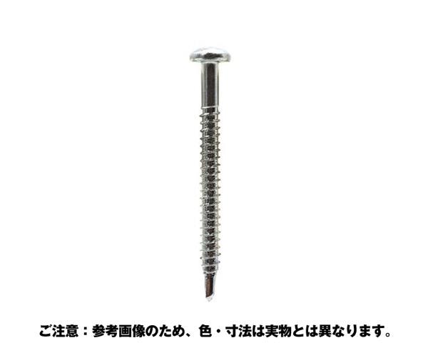 42-020 三価ピアス PAN(鍋)(半)4X50X30 600個【大里】