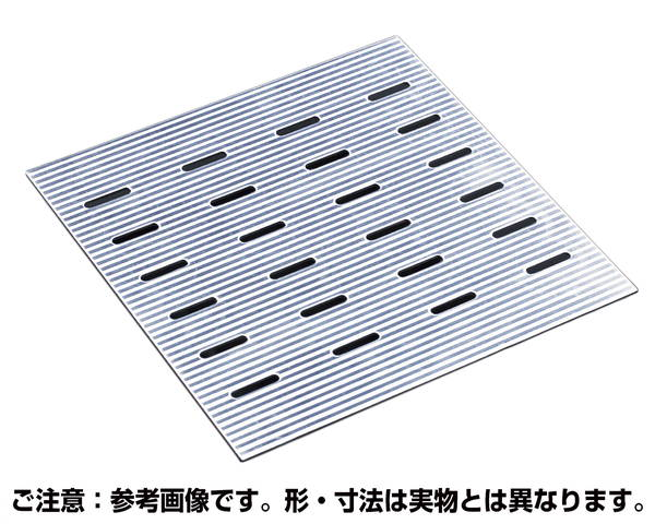 ステンレス製排水用ピット蓋 エッチング加工品 450
