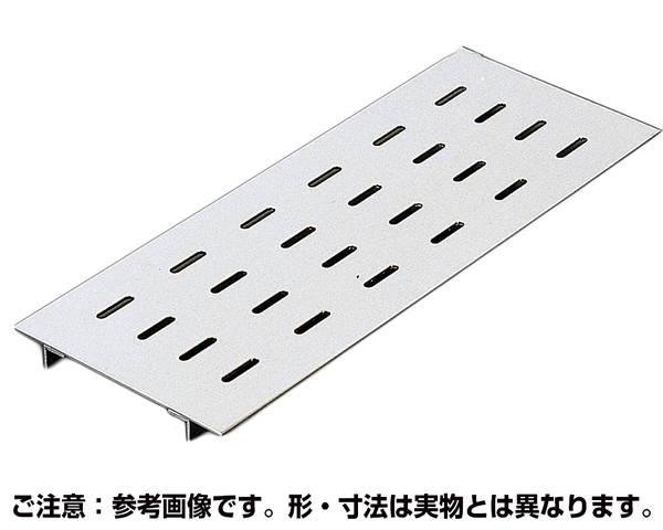 ステンレス製排水用ピット蓋 HL仕上 ズレ止付 240