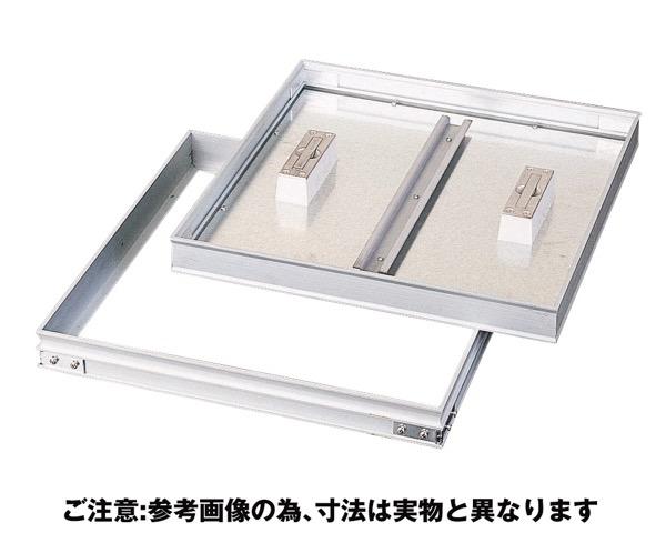アルミ製 フロアーハッチ モルタル充填用 開口222用 歩道用【奥岡製作所】