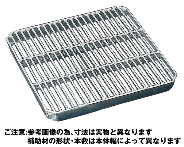 OKTX-P5-50スチール製会所桝用ます蓋 細目ノンスリップタイプ【奥岡製作所】