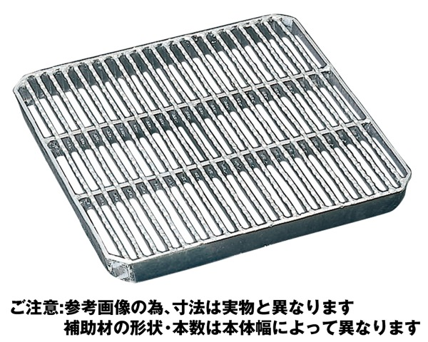 OKT-P5-50スチール製会所桝用ます蓋 細目プレーンタイプ【奥岡製作所】