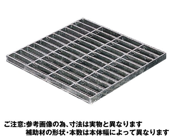 OKFX-5 55-38スチール製集水桝用ます蓋 並目ノンスリップタイプ【奥岡製作所】