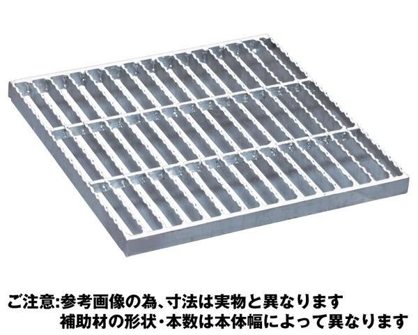 OKFX-M5 45-44スチール製集水桝用ます蓋 中間目ノンスリップタイプ【奥岡製作所】