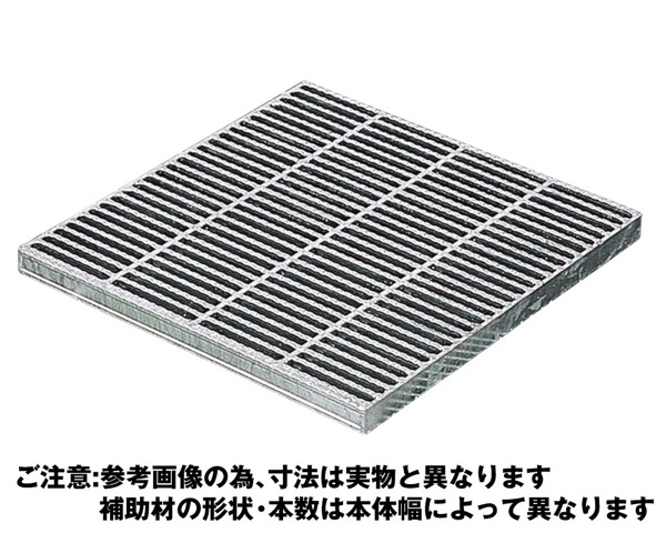 OKFX-P3 45-25スチール製集水桝用ます蓋 細目ノンスリップタイプ【奥岡製作所】