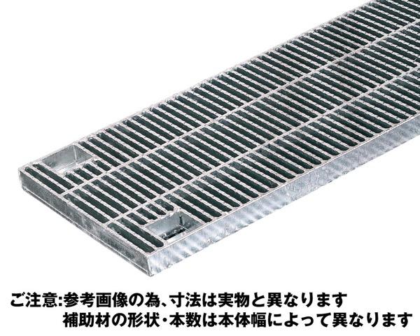 OKGTX-P3 30-25スチール製ボルト固定横断用溝蓋細目ノンスリップタイプ【奥岡製作所】