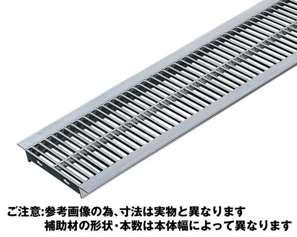 OSU4-NS 15-12Cステンレス製U字溝用グレーチング細目プレーンタイプ【奥岡製作所】