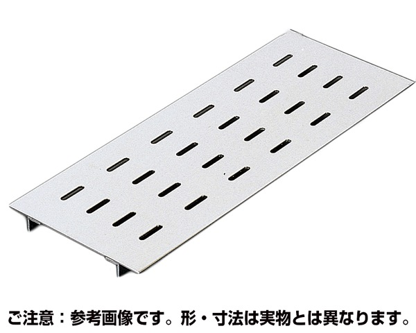 OSPE-3-12ステンレス製排水用溝蓋 ヘアライン加工【奥岡製作所】