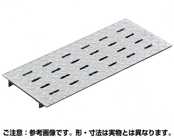 OSPF-3-12ステンレス製排水用溝蓋 縞鋼板タイプ【奥岡製作所】