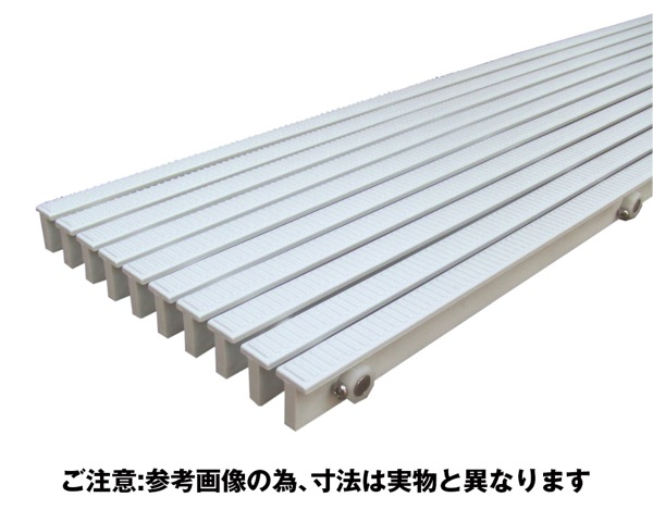 RRL-250樹脂グレーチング抗菌・耐候性ノンスリップステンレスシャフト【奥岡製作所】