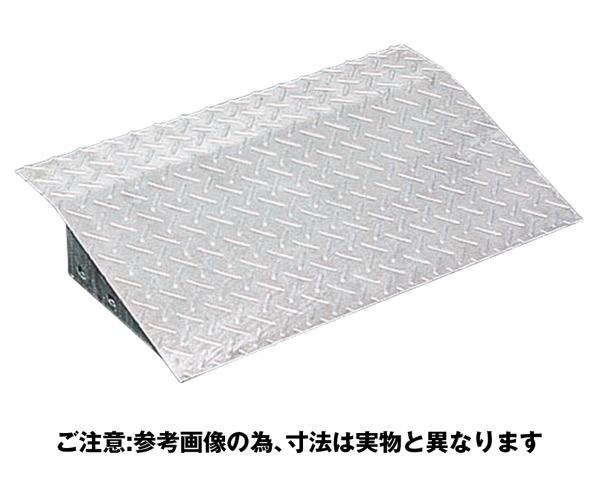 OKD-D6 10×6スチール製縞鋼板段差プレート(溶融亜鉛メッキ仕上)【奥岡製作所】