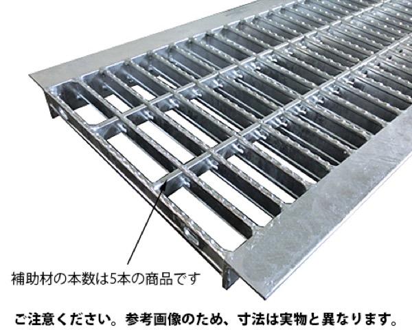 OKUN-5 60-25並目ノンスリップ溝蓋グレーチングOKUN-5 60-25【奥岡製作所】