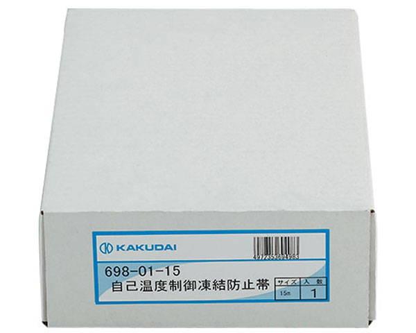 自己温度制御凍結防止帯15m 698-01-15【カクダイ】
