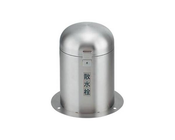 立型散水栓ボックス(カギ付) 626-139【カクダイ】