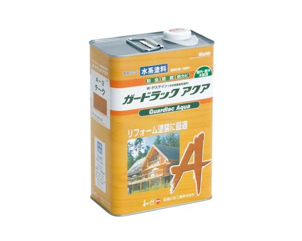 MR5410049 ガードラックアクアA-3チーク3.5【テラモト】