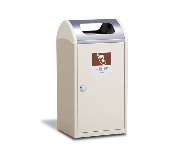 DS1887200 TrimSRS一般ゴミ用【テラモト】