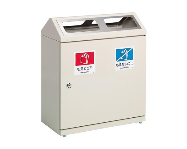 DS2483100 SRダスティーL(分別)G・G【テラモト】