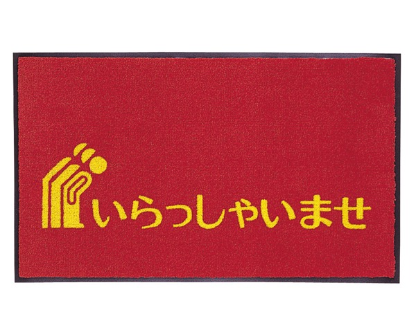 MR0360402 プリントデザインマット赤600×900約10mm【テラモト】
