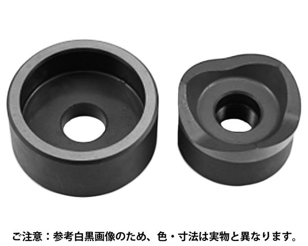 DFP-ACP104 油圧フリーパンチ(厚鋼電線管用パンチダイス)【ジェフコム】