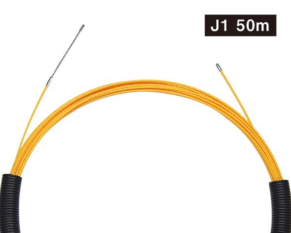 J1-5252-50 スピーダーワン(J1)【ジェフコム】