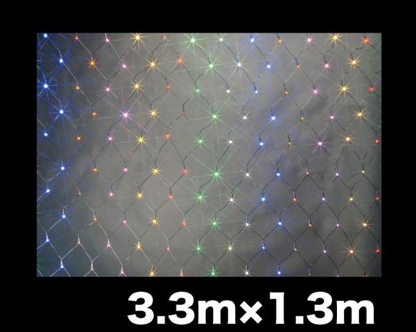 SJ-N33-RGWBYPL SJ-N33-RGWBYPL LEDクロスネット(ミックスカラータイプ)【ジェフコム】, 築館町:c3a88c0e --- officewill.xsrv.jp