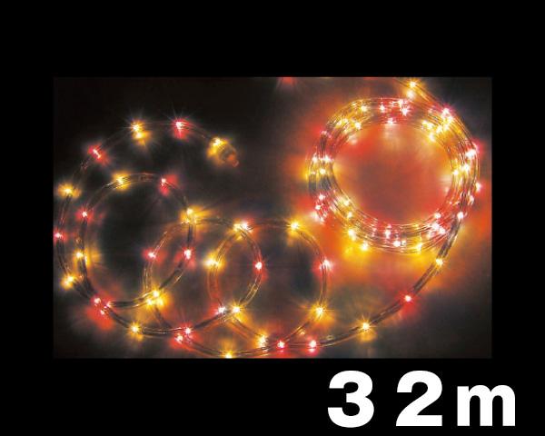 PR-E375-32RY LEDソフトネオン(75mmピッチ)【ジェフコム】