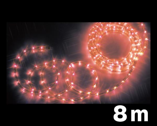 PR-E340-08RR LEDソフトネオン(40mmピッチ)【ジェフコム】