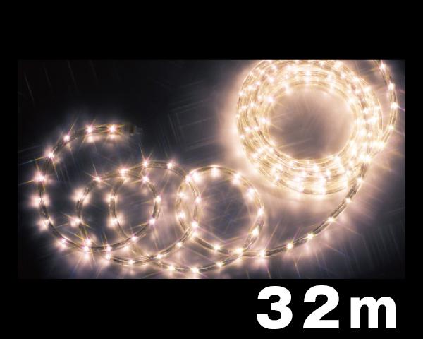 PR-E340-32LL LEDソフトネオン(40mmピッチ)【ジェフコム】