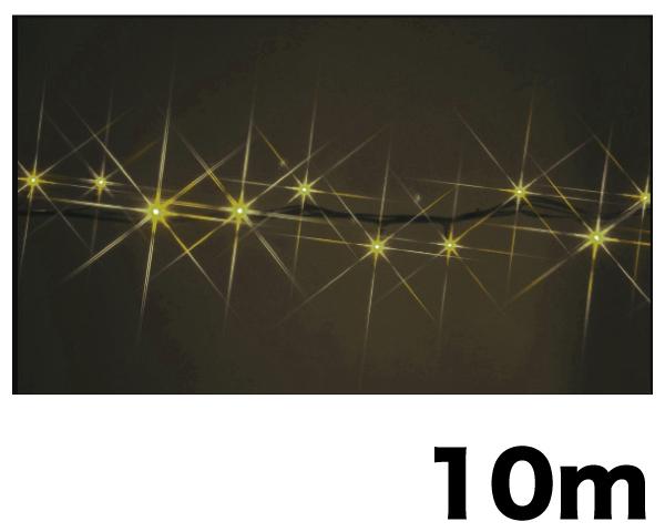 SJ-E05HG-10SSLEDルミネーション(連結タイプ)LEDストリング(HGタイプ)【ジェフコム】