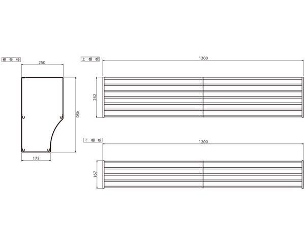 パイプ棚Aタイプ2段 幅120PA2-120【田窪工業所】