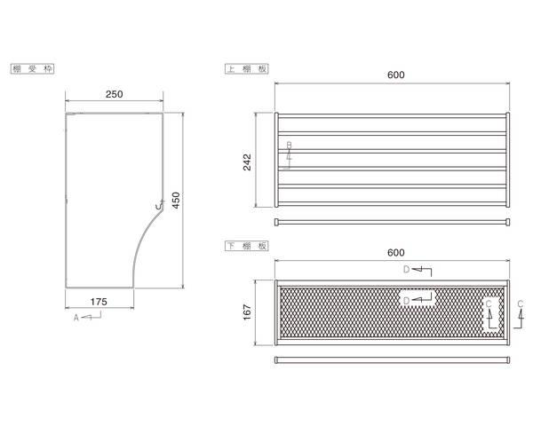水切りネット付きパイプ棚 幅60DN2-60【田窪工業所】