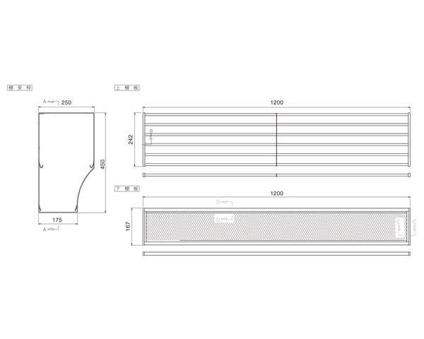 水切りネット付きパイプ棚 幅120DN2-120【田窪工業所】